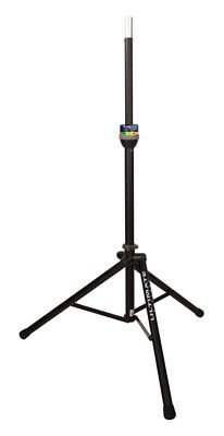 Ultimate Support TS90 Adjustable PA Speaker Stand (NEW)
