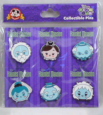 Disney Trading Pins HAUNTED MANSION    Sealed Booster Set of 6