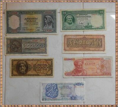A SMALL COLLECTION OF SEVEN (7) BANKNOTES FROM GREECE. 1939 - 1978 issues.