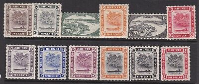 Brunei 1947 Kgvi Definitive Set To $1 Lightly Hinged Mint