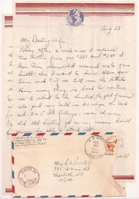 WWII Letter. 1st Marine Division. Okinawa, VJ Victory Celebrations, August 1945.