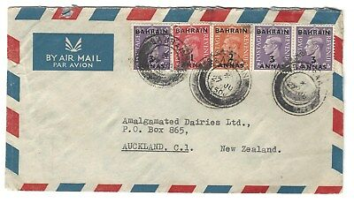 Bahrain commercial  cover airmail  1950 overprinted stamped to New Zealand