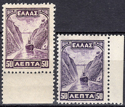 GREECE 1927 LANDSCAPES I 50 lep. 2 different shades MNH SIGNED UPON REQUEST