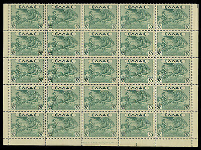 GREECE AIRPOST 1935 MYTHOLOGICAL 30 Dr. B25 MNH SIGNED UPON REQUEST