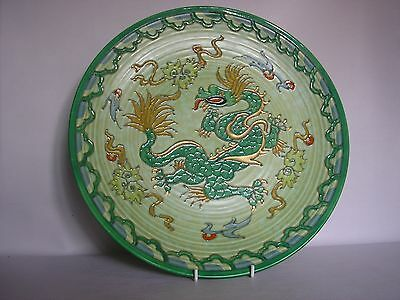 Art Deco Crown Ducal Charlotte Rhead Designed Dragon Charger.
