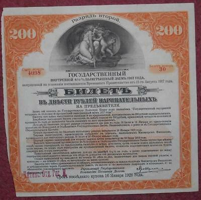 31317 RUSSIA 1917 Committee Savings Loan 200 Roubles Note Pic.S890  VF