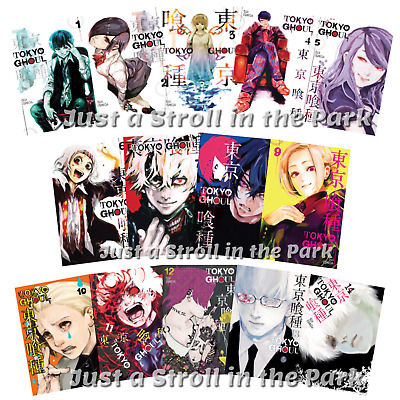 Tokyo Ghoul: Complete Anime Manga Comic Book Series Volumes 1-14 NEW!