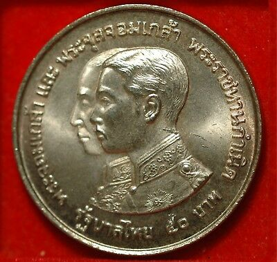 Thailand 50 Baht BE2517 Nation Museum Centennial Y#101