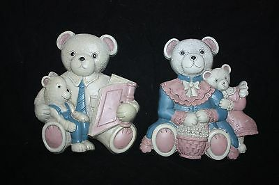HOMCO Wall Plaques #7604 - Teddy Bear Family, Set of 2