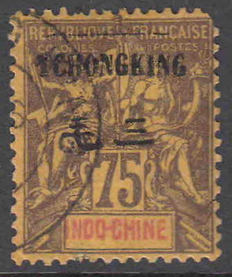 FRANCE OFFICES TCHONGKING 14 CDS VF CENTERING $$$$$$$ 99c NO RESERVE