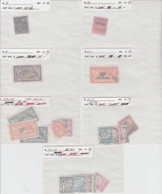 FRANCE OFFICES PORT SAID COLLECTION LOT $119 SCV READY TO SELL 99c NO RESERVE