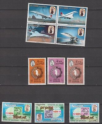 Bahrain lot MNH stamps