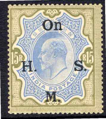 INDIA 1909  ON H M S  15R  *** FINE MINT *** cat. £150