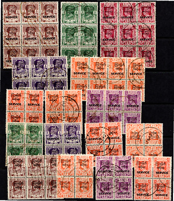 BURMA  KGVI  LARGE GROUP of USED MULTIPLES