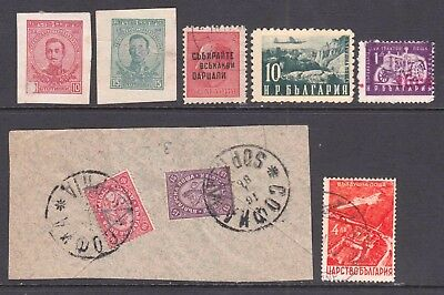 BULGARIA COLLECTION LOT ERRORS AND MORE #3 99c NO RESERVE