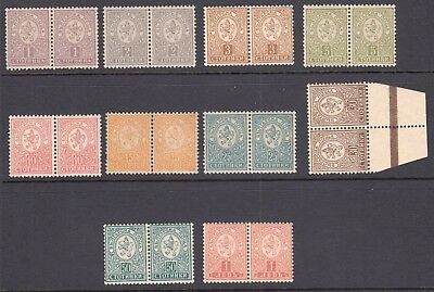 BULGARIA 28-37 PAIRS OG NH U/M VF $550+ BEAUTIFUL GUM 99c NO RESERVE