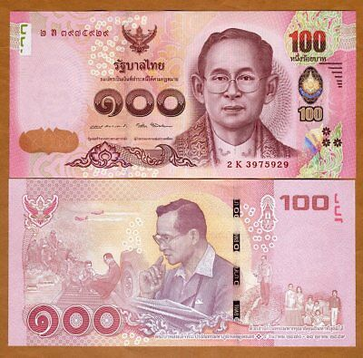 Thailand, 100 Baht, ND ( 2017), P-New, UNC > Commemorative