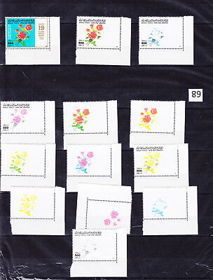 Libya - Mnh - Flowers - Roses - Color Proof
