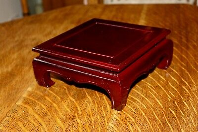 Chinese large square laquered rosewood vase stand with swept skirt  2 available