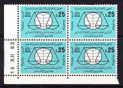 Algeria 1963 Declaration of Human Rights - MNH block of 4 - (147)