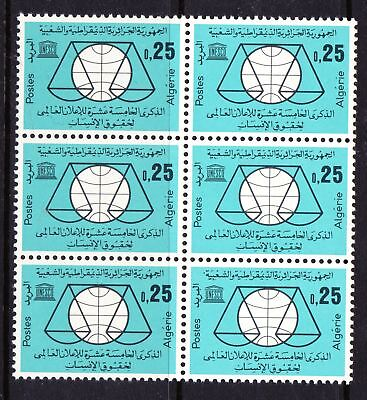 Algeria 1963 Declaration of Human Rights - MNH block of 6 - (148)