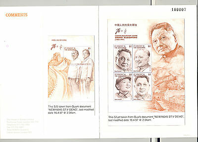 St Vincent #2484, 2487 Deng Xiaoping 1v M/S of 4 & S/S Imperf Chromalin Proofs