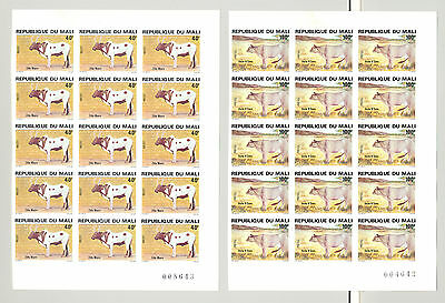Mali #411-415 Cattle, Cows 5v Imperf Blocks of 15