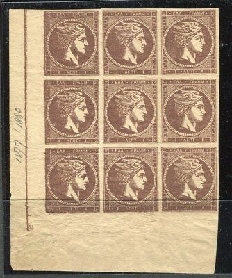 GREECE;  1860s classic Hermes Imperf issue fine Mint 1l. CORNER BLOCK of 9