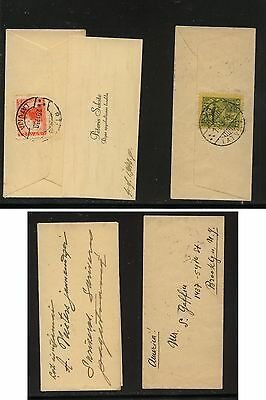 Latvia   2  small  covers   , one with card         KL0720