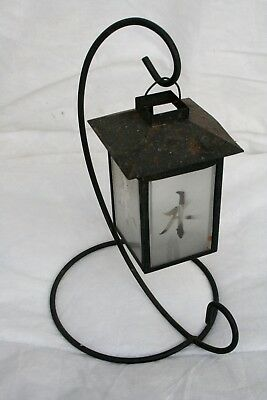 Wholesale stock job lot Oriental Garden feng-shui T-Lite lantern Ex Display x15