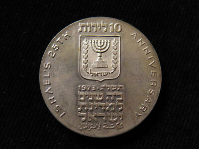 Israel 25th Anniversary of Independence Silver 10 Lirot 1973