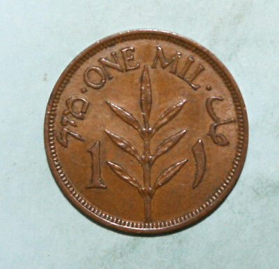 Palestine 1 Mil 1942 Extremely Fine Coin - Israel