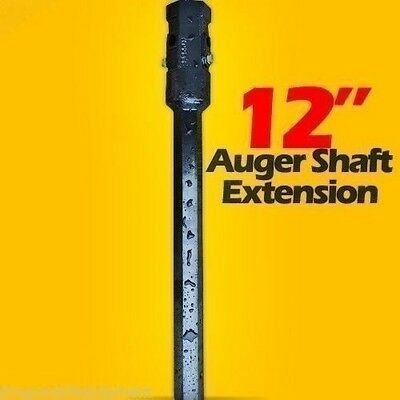 """12"""" Skid Steer Auger Extension,Fits 2.5"""" Round Auger Bits,Fixed Length, McMillen"""