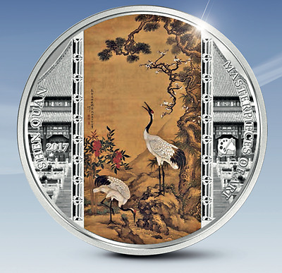 20$ 2017 Cook Islands - Masterpieces of Art - Shen Quan - Pine, Plum and Cranes