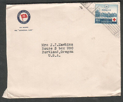 1934 cover States Steamship Lines ship SS General Lee Yokohama Japan to Portland