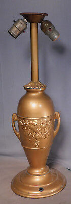 Antique Bronze Painted Brass Spelter Art Glass Table Lamp Base Double Socket OLD