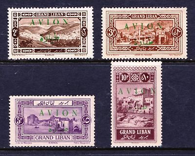"Lebanon 1925 Overprinted ""AVION"" in French and Arabic - MH - Cat £19.50 - (35)"