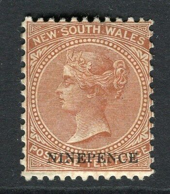 AUSTRALIA  NEW SOUTH WALES 1871 classic NINEPENCE surcharged Mint hinged