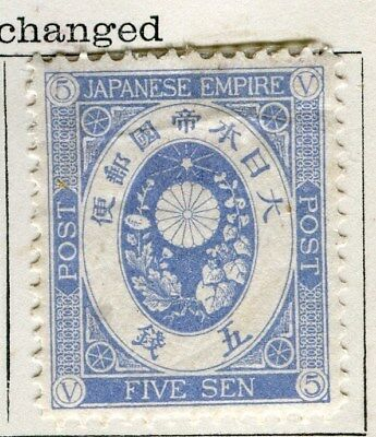 JAPAN;  1880s early classic Koban issue Mint hinged 5s. value
