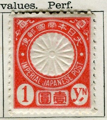 JAPAN;  1880s early classic Koban issue Mint hinged 1Y. value