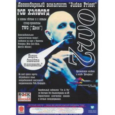 ROB HALFORD Two FLYER Russian A4 Size Full Colour Promo Flyer For Russian