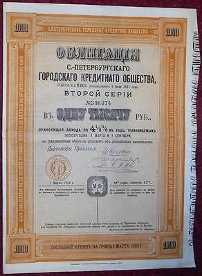 30576 RUSSIA 1913 St. Petersburg Credit Society 1000 Roubles Bond. Serie 2a/17a
