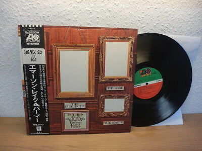 EMERSON,LAKE & PALMER PICTURES AT AN EXHIBITION ATLANTIC P-8200A Japan OBI Mint