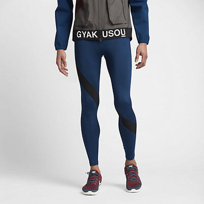 Nike Lab Gyakusou Dri-FIT Men's Running Tights Pants