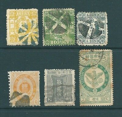 JAPAN - Early postage stamps including Korean occupation issue