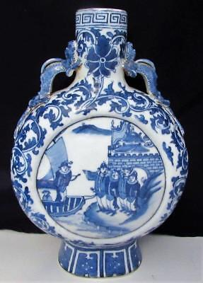 Superb Chinese Blue & White Moon Flask - 4 Character Mark . Figural