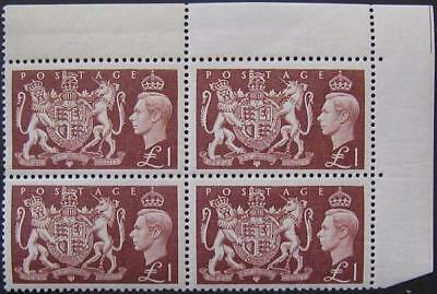 GVI 1951 £1 brown blk of 4, fine UNMOUNTED mint. Sg.512. Cat £180