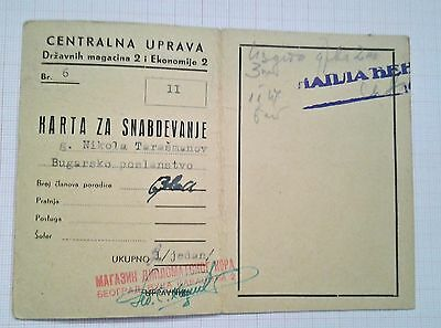Yugoslavia Card For Supply 1947