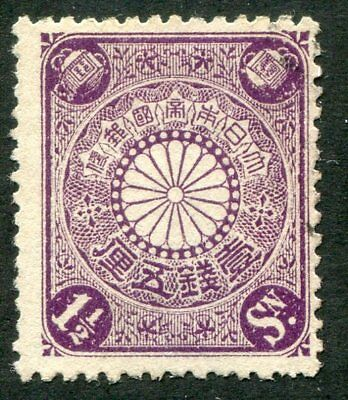 JAPAN  95  Very  Nice  Used   Issue   UPTOWN 30027