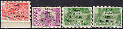 """Greece National Resistance 1944 """"agrinio"""" Set Mnh Signed Upon Request"""